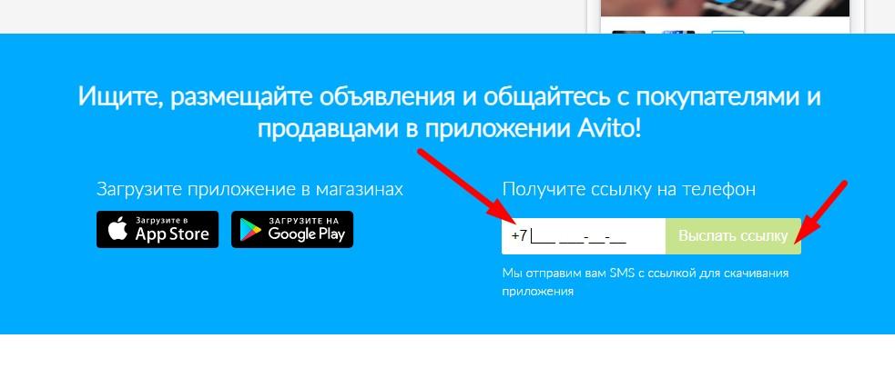Ссылка на мобильное приложение